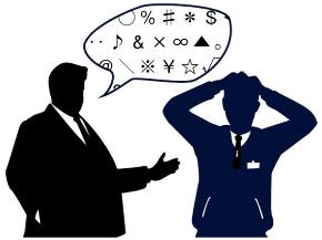 【企画書に専門用語・業界用語は使わない!】